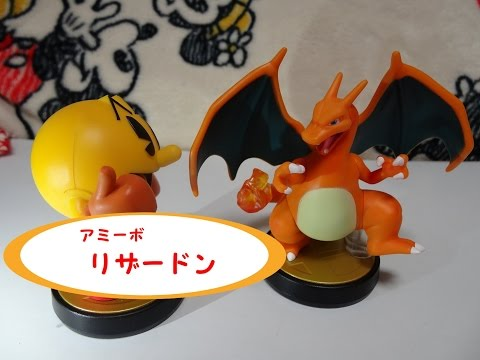 Y版 噴火龍 pokemon 神奇寶貝 amiibo 任天堂 Wii U NFC 3DS Switch LUCI日本代購