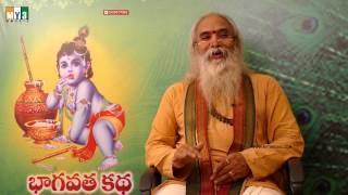 Bhagavatam  -Significance Of  Dattatreya Avatar - Part 16  - Acharya Dr CVB SUBRAHMANYAM