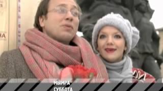 Кино на RTVi. Мымра