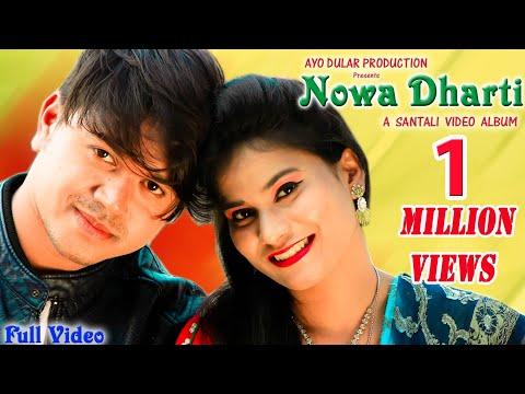 Nowa Dharti (Full Video) || Album - Nase Pagla Nase Deewana || New Santali Album 2018