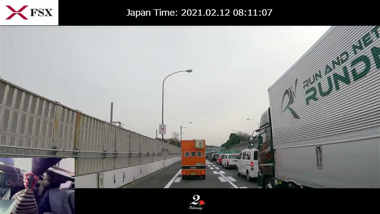 東京都内移動ライブカメラ【FSX公式】 Tokyo City Live Camer 2/12撮影