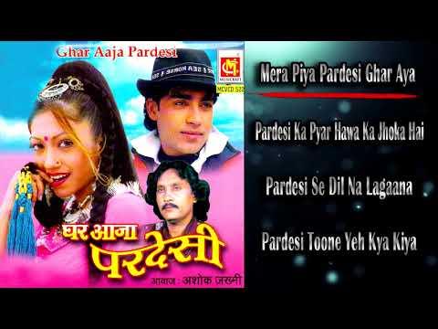 JUKEBOX    Ghar Aaja Pardesi     Ashok  Zakhmi      Romantic Qawwali