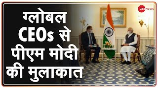 PM Modi US Visit: Global CEOs से PM Modi की मुलाकात | Qualcomm | Adobe | Modi In America | Latest