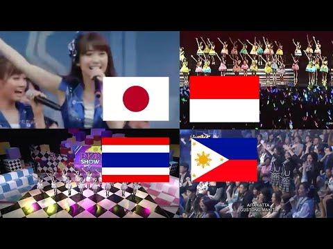 AKB48 🇯🇵BNK48 🇹🇭 JKT48 🇮🇩 MNL48 🇵🇭 ||Aitakatta||