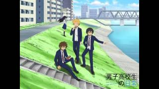 Download Danshi Koukousei no Nichijou END2 FULL 「Ohisama - Amesaki Annainin」 MP3 song and Music Video