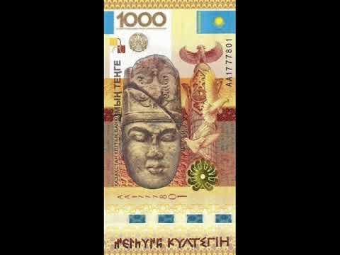 Paper money of Kazakhstan - Tenge Kazakhstan - banknotes - banknotes