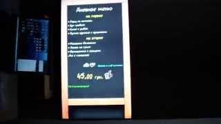 видео Информационные киоски для кафе