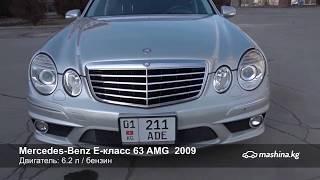 Mercedes-Benz E-класс AMG 2009 в Кыргызстане