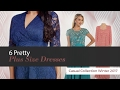 6 Pretty Plus Size Dresses Mother of Bride Collection Winter 2017
