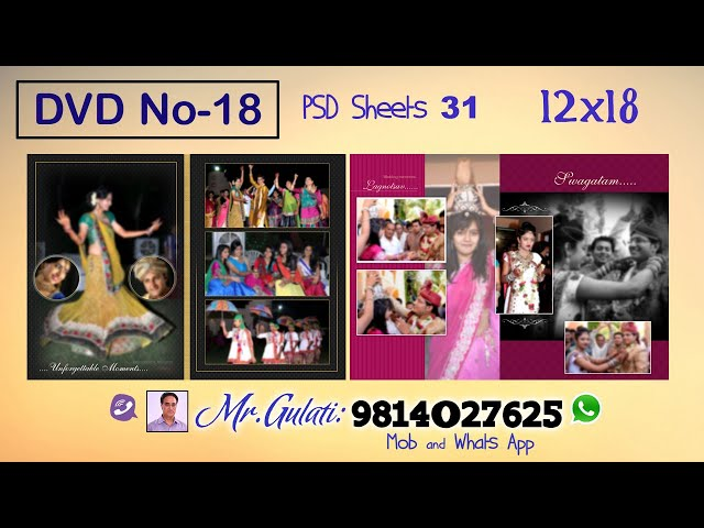 DVD 18, PSD Sheets  12x18 For Krizma Album ( 31 Sheets )