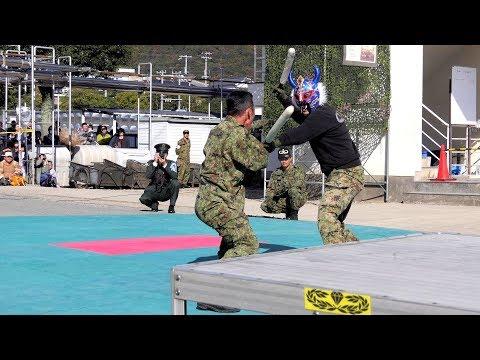 2017 姫路駐屯地記念行事 姫路レンジャー 格闘訓練展示