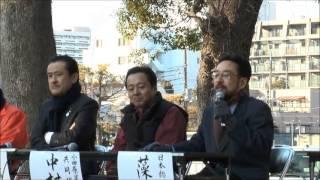 2014年3月8日に小田原城 二の丸広場で行なわれた「おひさまマルシェ」よ...