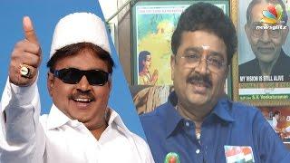 வ ஜயக ந த கர ப ப எம ஜ ஆர s ve ச கர ன வ ளக கம   tamil political comedy speech