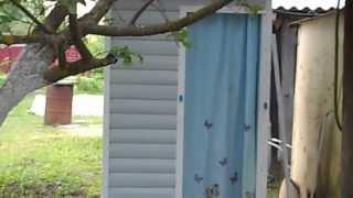 Душевая кабинка на даче(, 2013-06-17T17:59:16.000Z)