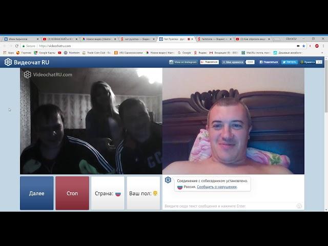 Чат Рулетка   русский видеочат наш аналог ChatRoulette   Google Chrome 8 26 2018 8 08 46 PM Trim