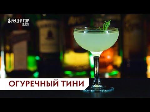 коктейли алкогольные рецепты сироп