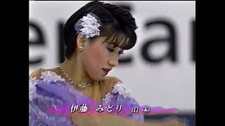 伊藤みどり Midori Ito 1996 Worlds (Edmonton) Qualifying Round