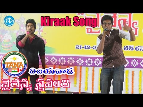 Pawan Kalyan's Kirak Song Live Performance by Revanth & Prudhvi Chandra - TANA 2014