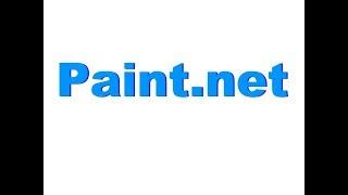 Paint.net. Урок 10 - Як зробити текст об'ємним або текст з ефектом 3D (3Д)
