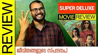Super Deluxe Tamil Movie Review by Sudhish Payyanur | Monsoon Media