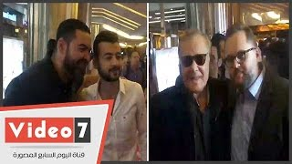 الساحر وماجد المصرى وهيثم شاكر فى العرض الخاص لفيلم
