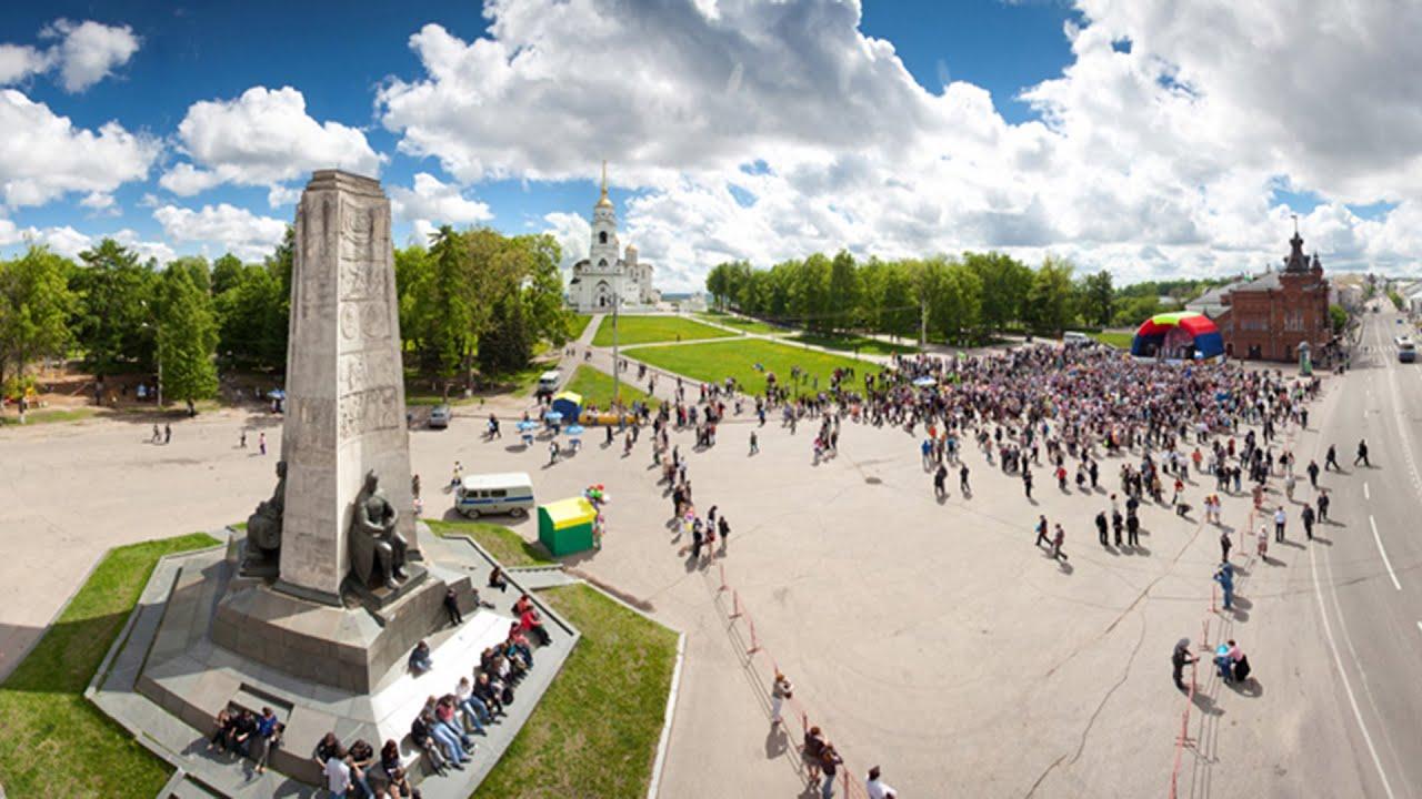 Это мой город Владимир YouTube