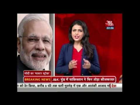 GST Become Masterstroke Of PM Modi GST