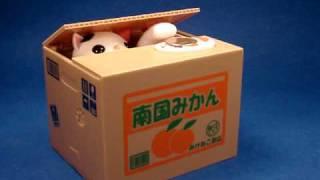 Japanese Kitty Bank ( Itazura )