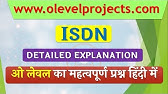 Hindi] What is ISDN   B channel   D Channel   Primary Rate Interface