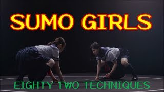 SUMO GIRLS EIGHTY TWO TECHNIQUES English sub