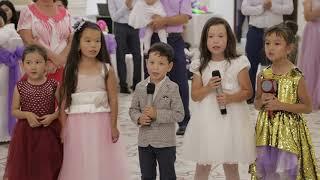 Самая трогательная песня детишек на свадьбе. Кайыржан- Шынар