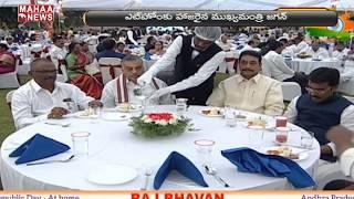 Raj Bhavan LIVE | Ap Governor, CM Jagan, Council Chairman Sharif In Raj Bhavan Celebration LIVE