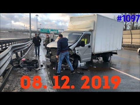 ☭★Подборка Аварий и ДТП от 08.12.2019/#1097/Декабрь 2019/#авария