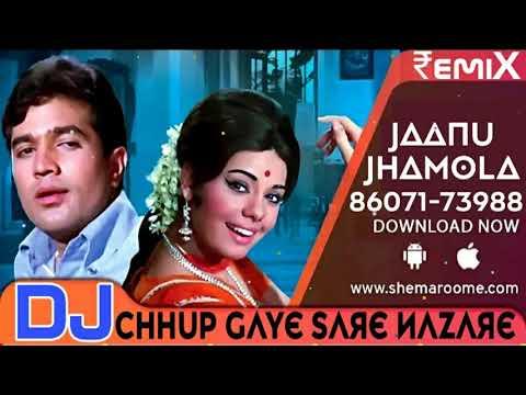 Chhup Gaye Saare Nazare I Do Raaste I Bollywood Songs I Md Rafi I Lata I Sarvesh I Soumya Youtube