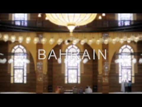 Travel Feature: Bahrain
