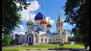 Храмы России(Это видео создано в редакторе слайд-шоу YouTube: http://www.youtube.com/upload., 2016-06-12T00:39:42.000Z)