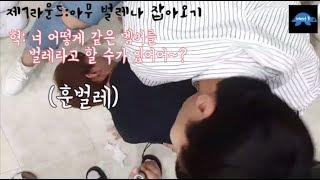 [비투비] 개꿀잼이었던 7월 9일자 구공탄의 대결 (feat.mc육)