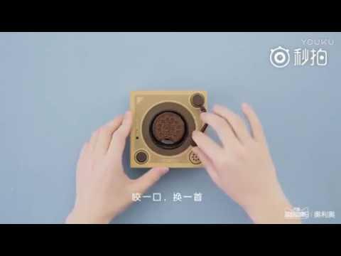 Oreo China music box