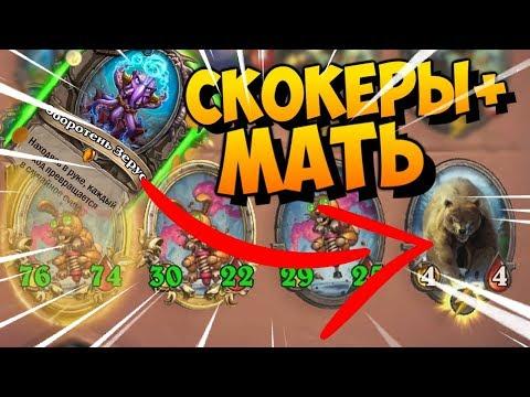 МАТЬ ПРЫГСКОКЕРОВ))))))))))))))))00 ИЗ ЗЕРУСА! ОТБИТЫЙ ТОП-1! 🤣