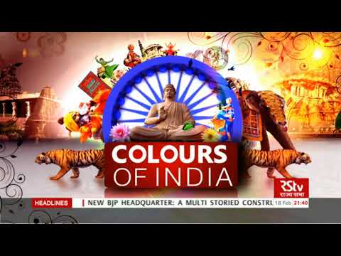 Colours of India - Episode - 244