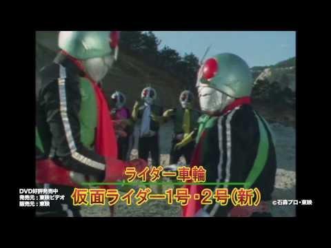「仮面ライダー大戦」昭和ライダー必殺技映像集!