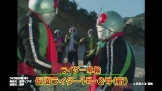「仮面ライダー大戦」昭和ライダー必殺技映像集! thumbnail