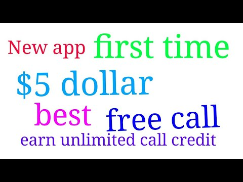 How To Get First Time $5 Dollar And Get Unlimited Minute Free Call