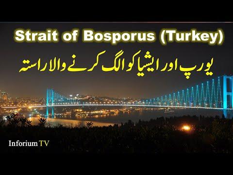 Strait of Bosporus | A Waterway Separating Europe & Asia