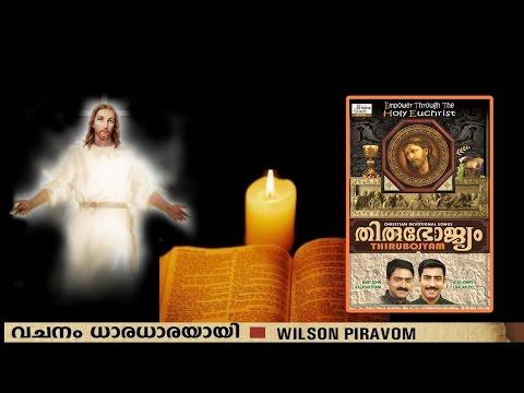 Vachanam dhara dhara | Thirubojyam | jojo johny | christian song malayalam