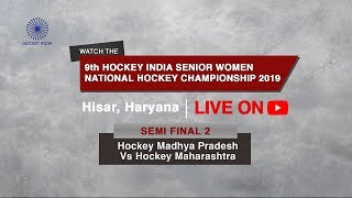9th HOCKEY INDIA SENIOR WOMEN NATIONAL HOCKEY CHAMPIONSHIP 2019 - SEMI FINAL 2