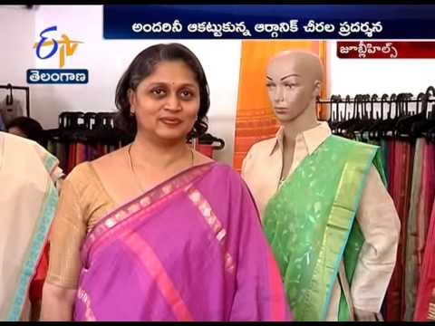 Organic Sarees Exhibition  Started in Hyderabad