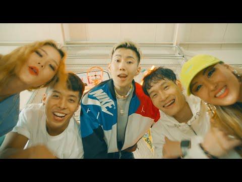 Jay Park - All The Way Up