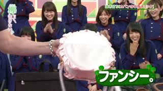 欅坂46 欅って、書けない? 澤部さんが言った「メルちゃん」を「ねるち...