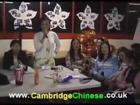 Karaoke Night part 1 2